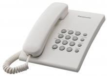 Panasonic KX-TS2350 [White]