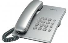 Panasonic KX-TS2350 [Silver]
