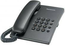 Panasonic KX-TS2350 [Titan]