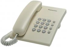 Panasonic KX-TS2350 [Beige]